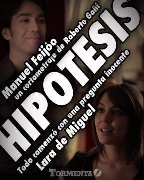 Hipótesis cortometraje cartel poster