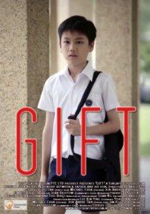 Gift cortometraje cartel poster