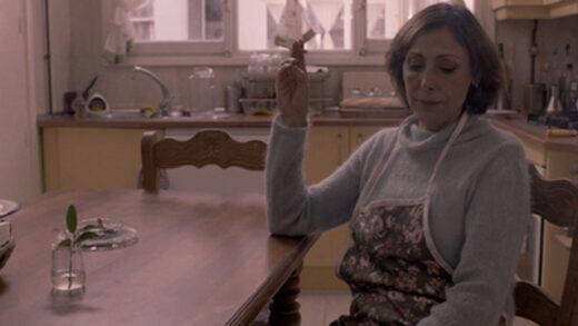 La visita. Cortometraje español escrito y dirigido por Carmen Bellas