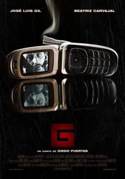 G cortometraje cartel poster