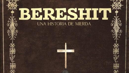 Bereshit, una historia de mierda. Cortometraje Tony Mortes y Tridi Puñema