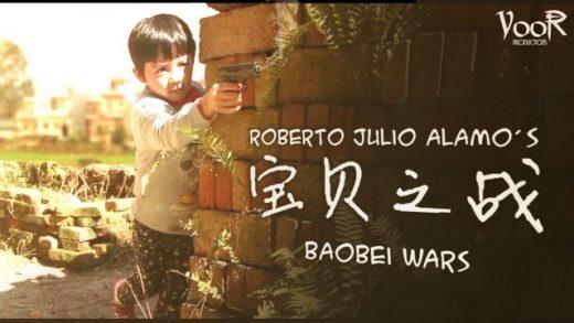 Baobei Wars. Cortometraje de Roberto Julio Álamo
