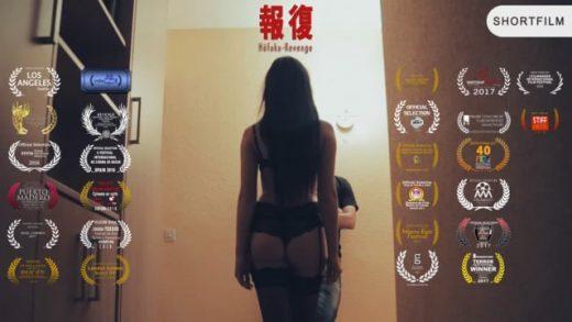 Hōfuku - Revenge. Cortometraje español de Anaís Medina y Tony Navarro