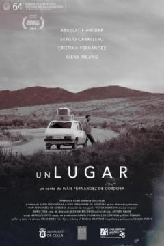 Un lugar cortometraje cartel poster