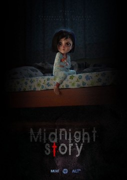 Midnight Story cortometraje cartel poster