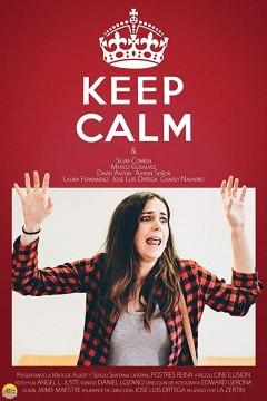 Keep Calm cortometraje cartel poster