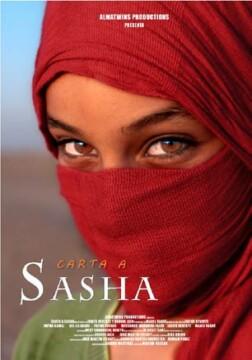 Carta a Sasha corto cartel poster