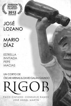 Rigor cortometraje cartel poster