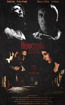 Hipocresia corto cartel poster