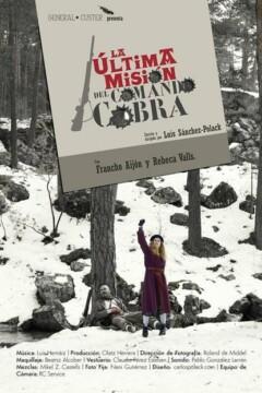 La última misión del Comando Cobra corto cartel poster