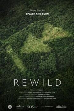 Rewild corto cartel poster