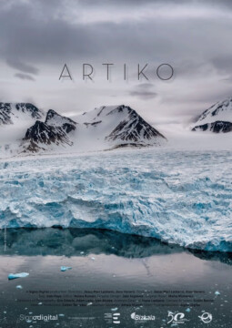 Artico corto cartel poster