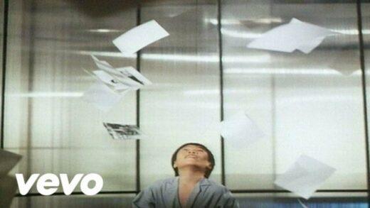 Etude - Mike Oldfield. Videoclip oficial del artista británico