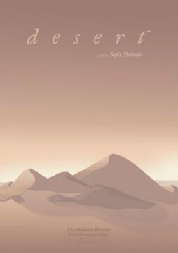 Desert corto cartel poster
