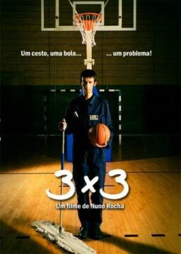 3x3 corto cartel poster