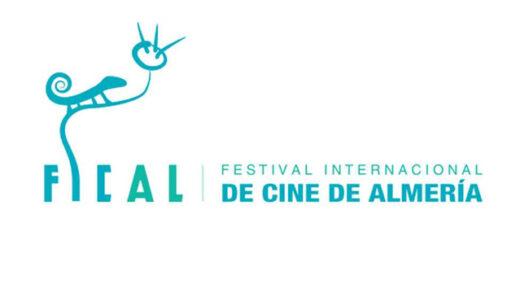 """Certamen Internacional de Cortometrajes """"Almería en corto"""""""