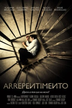Arrepentimiento corto cartel poster