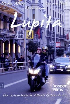 Lupita corto cartel poster