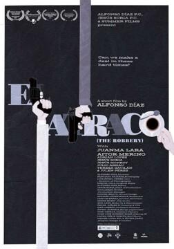 El atraco corto cartel poster