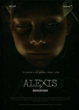 Alexis corto cartel poster