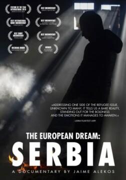 El sueño europeo Serbia corto cartel poster