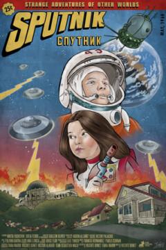 Sputnik corto cartel poster