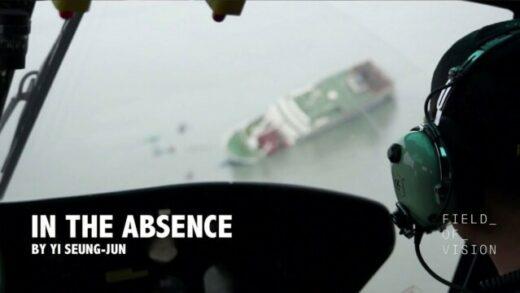In the Absence. Cortometraje documental de Yi Seung-jun