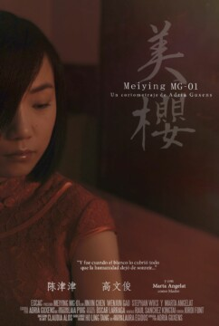 Meiying MG-01 corto cartel poster