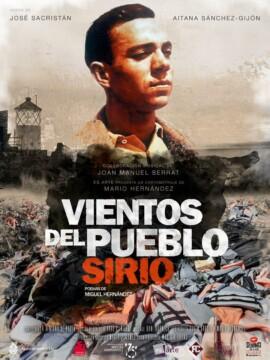 Vientos del pueblo sirio corto cartel poster