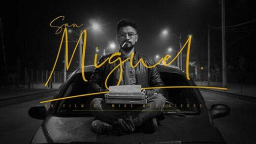 San Miguel. Cortometraje guatelmateco de acción de Mike Mazariegos