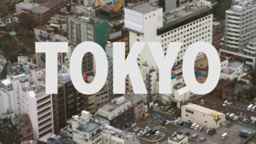 Japan is Awesome - Tokyo. Cortometraje de Javier Yáñez Sanz