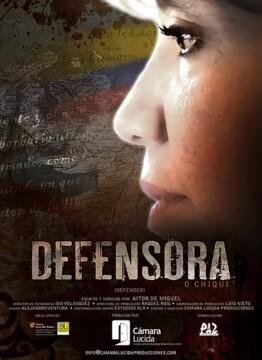 Defensora corto cartel poster