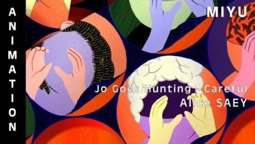 Careful - Jo Goes Hunting. Videoclip y corto de animación de Alice Saey