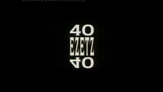 40 a que no. Cortometraje y thriller español de Asier Altuna y Telmo Esnal