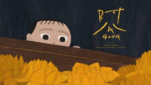 Grandpa. Cortometraje de animación de Zozo Jhen y Tena Galovic