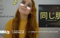 La misma piel. Video crítica de María Abad (La Princesa Prometida Blog)